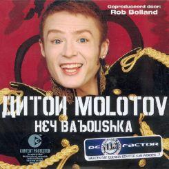 Artiestafbeelding Anton Molotov