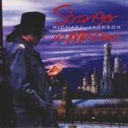 Details Michael Jackson - Stranger In Moscow