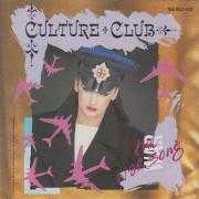 Coverafbeelding Culture Club - The War Song