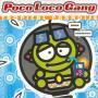 Details Poco Loco Gang - Tropical Paradise