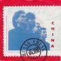 Coverafbeelding Huang Chung - China