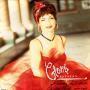 Coverafbeelding Gloria Estefan - Christmas Through Your Eyes/ Miami Hit Mix