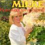 Details Mieke - Kom Weer Terug Bij Mij