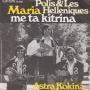 Coverafbeelding Polis & Les Helleniques - Maria Me Ta Kitrina