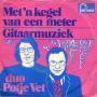 Coverafbeelding Duo Potje Vet - Met 'n Kegel Van een Meter
