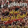 Details Mokum - Ajax Heeft De Cup!