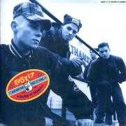 Coverafbeelding East 17 - Slow It Down