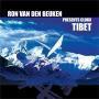 Coverafbeelding Ron Van Den Beuken presents Clokx - Tibet