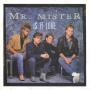 Coverafbeelding Mr. Mister - Is It Love