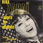 Details Rika Zaraï - Alors Je Chante