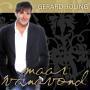 Details Gerard Joling - Maar Vanavond