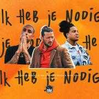 Details Kraantje Pappie ft Bizzey & Jonna Fraser - Ik heb je nodig