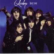 Details Quireboys - Hey You