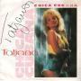 Coverafbeelding Tatjana - Chica Cubana