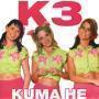 Coverafbeelding K3 - Kuma He
