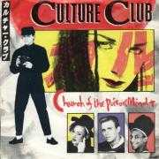 Details Culture Club - Church Of The Poison Mind