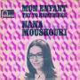 Details Nana Mouskouri - Mon Enfant