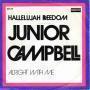 Coverafbeelding Junior Campbell - Hallelujah Freedom