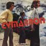 Coverafbeelding Cymarron - Rings