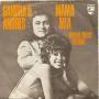 Details Sandra & Andres - Mama Mia