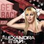 Details Alexandra Stan - Get back ASAP