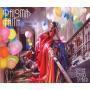 Details Paloma Faith - stone cold sober