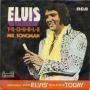 Coverafbeelding Elvis - T-R-O-U-B-L-E