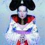 Coverafbeelding Björk - Jóga