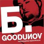 Coverafbeelding B. Goodunov - Propaganda Nazdorowje