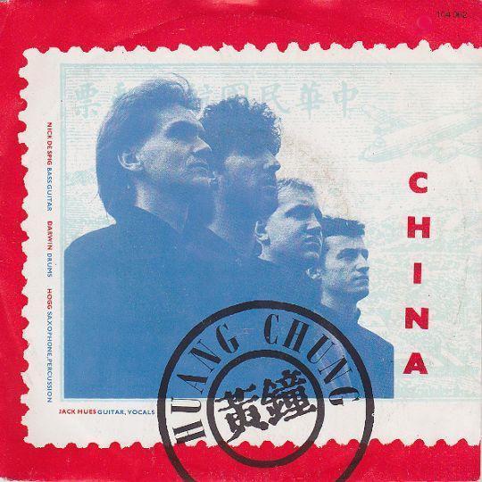 Coverafbeelding China - Huang Chung