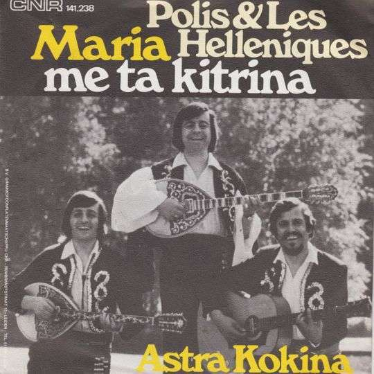 Coverafbeelding Maria Me Ta Kitrina - Polis & Les Helleniques