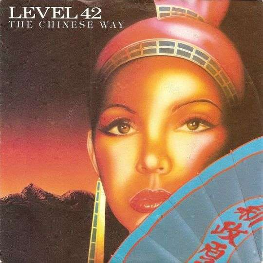 Coverafbeelding Level 42 - The Chinese Way