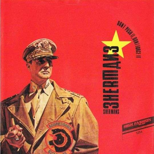 Coverafbeelding Shermans - Dont Push It, Dont Force It