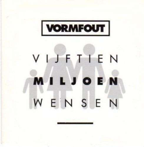 Coverafbeelding Vormfout - Vijftien Miljoen Wensen