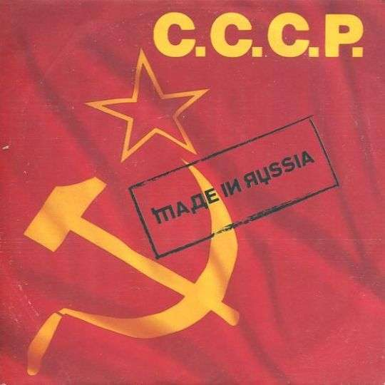 Coverafbeelding C.C.C.P. - Made In Russia