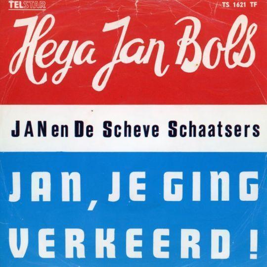 Coverafbeelding Heya Jan Bols - Jan En De Scheve Schaatsers