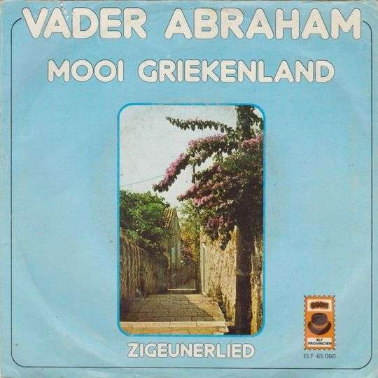 Coverafbeelding Vader Abraham - Mooi Griekenland