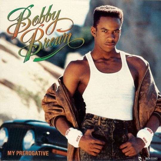 Coverafbeelding My Prerogative - Bobby Brown