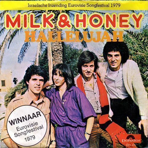 Coverafbeelding Milk & Honey ((ISR)) - Hallelujah