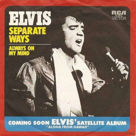 Coverafbeelding Separate Ways - Elvis