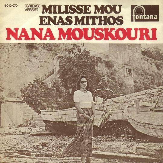 Coverafbeelding Milisse Mou - Nana Mouskouri