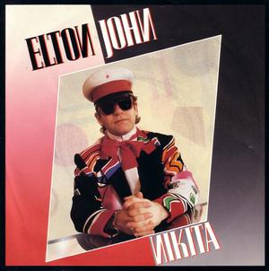 Coverafbeelding Nikita - Elton John