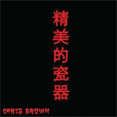 Coverafbeelding Fine China - Chris Brown