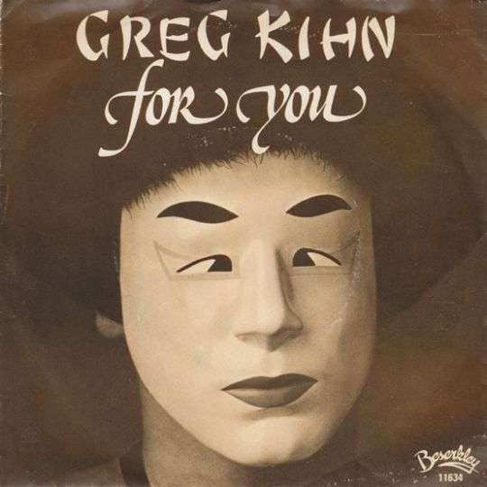 Coverafbeelding For You - Greg Kihn