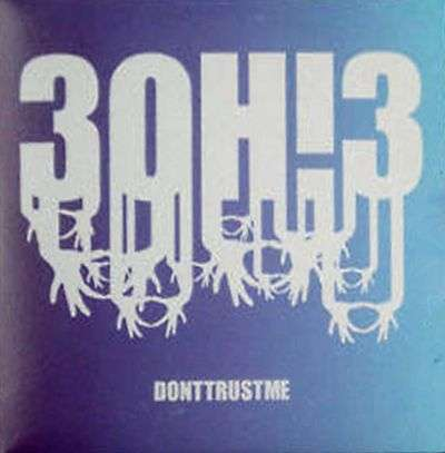 Coverafbeelding 3Oh!3 - Don't trust me