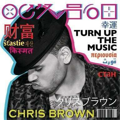 Coverafbeelding Turn Up The Music - Chris Brown