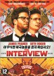 Coverafbeelding james franco, seth rogen e.a. - the interview